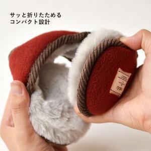 Nakota (ナコタ) フリースコンパクトイヤーマフ 耳当て イヤーマフ|nakota|11
