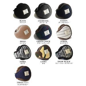 Nakota (ナコタ) フリースバックアーム コンパクトイヤーマフ 耳当て nakota 15