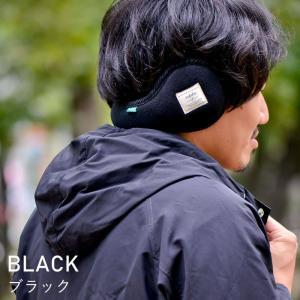 Nakota (ナコタ) フリースコンパクトイヤーマフ 耳当て イヤーマフ|nakota|09