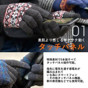 手袋 スマートフォン対応 Nakota(ナコタ) レディース メンズ ノルディック柄 ウール 五本指 手袋|nakota|04