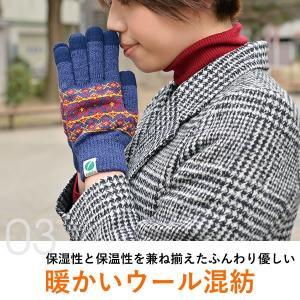 手袋 スマートフォン対応 Nakota(ナコタ) レディース メンズ ノルディック柄 ウール 五本指 手袋|nakota|05