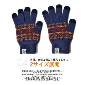 手袋 スマートフォン対応 Nakota(ナコタ) レディース メンズ ノルディック柄 ウール 五本指 手袋|nakota|06