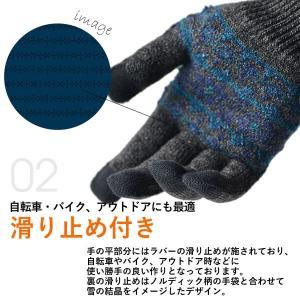 手袋 スマートフォン対応 Nakota(ナコタ) レディース メンズ ノルディック柄 ウール 五本指 手袋|nakota|07