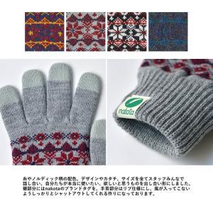 手袋 スマートフォン対応 Nakota(ナコタ) レディース メンズ ノルディック柄 ウール 五本指 手袋|nakota|09