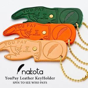 Nakota ( ナコタ ) You Pay Leather KeyHolder レザー キーホルダー 革 日本製 ボールチェーン キーリング 革小物 鍵 ギフト|nakota