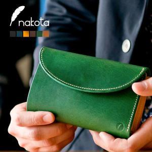 Nakota(ナコタ)3FOLD WALLET BUTTERO 3つ折り 財布 日本製 レザー ウォレット ブッテロ本革 ヌメ革 贈り物 メンズ レディース|nakota