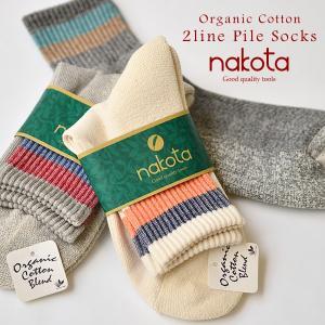 nakota (ナコタ) オーガニックコットン 2ラインパイル ソックス 日本製 靴下 ショートソックス アウトドア 白 メンズ レディース|nakota