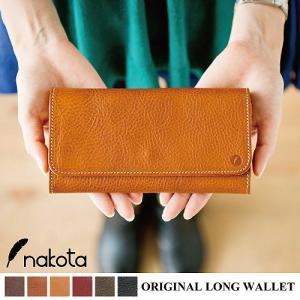 Nakota (ナコタ) ORIGINAL ARIZONA LEATHER LONG WALLET 長財布 日本製 レザー 革 アリゾナ タンニン メンズ レディース|nakota