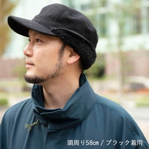 nakota ナコタ FLIP-DOWN ファーウールワークキャップ 帽子 キャップ 耳付き 男女兼用 メンズ レディース|nakota|02
