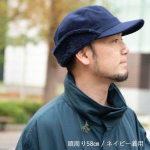 nakota ナコタ FLIP-DOWN ファーウールワークキャップ 帽子 キャップ 耳付き 男女兼用 メンズ レディース|nakota|03