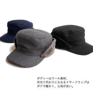 nakota ナコタ FLIP-DOWN ファーウールワークキャップ 帽子 キャップ 耳付き 男女兼用 メンズ レディース|nakota|04