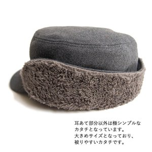 nakota ナコタ FLIP-DOWN ファーウールワークキャップ 帽子 キャップ 耳付き 男女兼用 メンズ レディース|nakota|05
