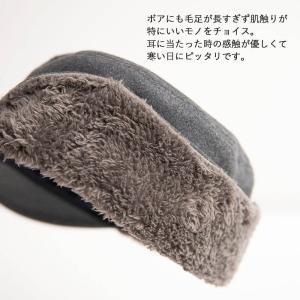 nakota ナコタ FLIP-DOWN ファーウールワークキャップ 帽子 キャップ 耳付き 男女兼用 メンズ レディース|nakota|06
