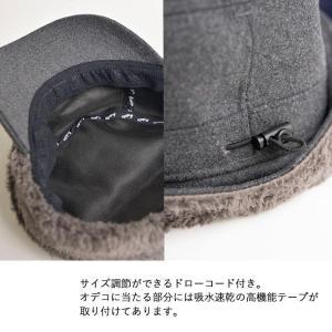 nakota ナコタ FLIP-DOWN ファーウールワークキャップ 帽子 キャップ 耳付き 男女兼用 メンズ レディース|nakota|07
