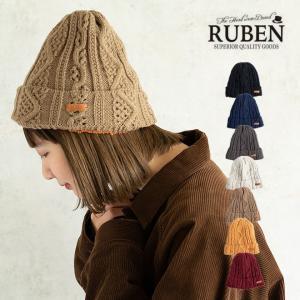 ふわ ボア ニットキャップ 裏ボア ニット帽 帽子 レディース メンズ セール|nakota
