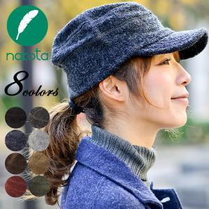 nakota ナコタ ウォーム パイルワークキャップ 帽子