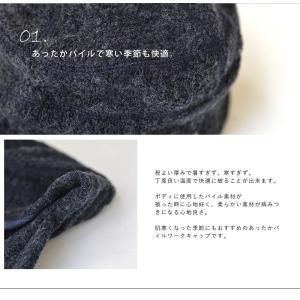 nakota ナコタ ウォーム パイルワークキャップ 帽子 nakota 04