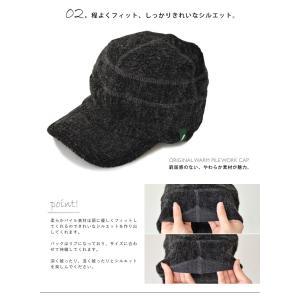 nakota ナコタ ウォーム パイルワークキャップ 帽子 nakota 05