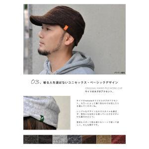 nakota ナコタ ウォーム パイルワークキャップ 帽子 nakota 06