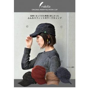 nakota ナコタ ウォーム パイルワークキャップ 帽子 nakota 08