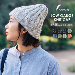 nakota ナコタ オリジナル ローゲージ メランジ ニット帽 ニットキャップ ビーニー|nakota