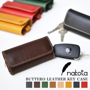 nakota ナコタ ブッテーロ レザー キーケース 革 小物|nakota