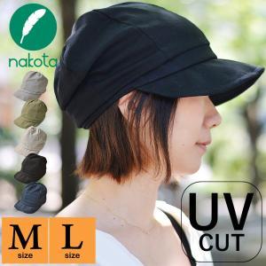 nakota ナコタ ツバ広コットンリネンキャスケット 帽子 大きいサイズ レディース UV カット 日よけ 春 夏|nakota