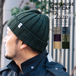 nakota ナコタ エクストラコットンローゲージニットキャップ 帽子 日本製 メンズ レディース 大きいサイズ|nakota