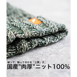 nakota ナコタ エクストラコットン  ローゲージ ニットキャップ ニット帽 帽子 日本製 香川県 メンズ レディース|nakota|08
