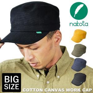 帽子 キャップ メンズ ワークキャップ 春 夏 大きいサイズ | nakota ( ナコタ ) ビッグキャンバスワークキャップ|nakota