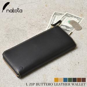 nakota ( ナコタ ) ブッテーロレザー L字ジップ長財布 財布 メンズ レディース ギフト プレゼント|nakota