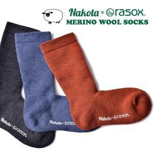 靴下 ソックス nakota × rasox ナコタ ラソックス メリノウール