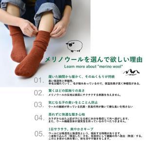 靴下 ソックス nakota × rasox ナコタ ラソックス メリノウール|nakota|03