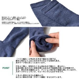 靴下 ソックス nakota × rasox ナコタ ラソックス メリノウール|nakota|05