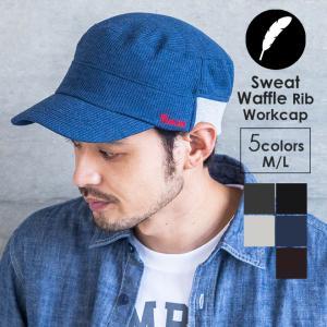 nakota ナコタ ワッフルリブワークキャップ 帽子 メンズ レディース スウェットリブ キャップ 大きいサイズ 速乾|nakota