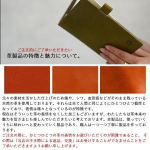 nakota ナコタ カドルレザーほぼ日手帳カバー A6 文庫サイズ 2019 栃木レザー ブックカバー 日本製|nakota|06