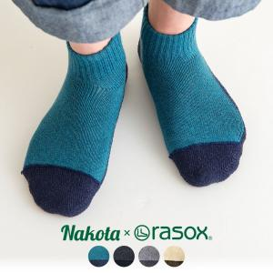nakota × rasox ナコタ ラソックス draron 吸水速乾スニーカーソックス 靴下|nakota
