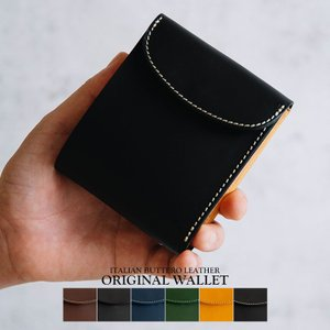 財布 三つ折り財布 メンズ レディース 本革 ブッテーロレザー nakota ウォレット ギフト|nakota
