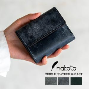 nakota colunaline ブライドルレザー 三つ折り財布 コンパクト ウォレット 本革 ブッテーロレザー 財布 メンズ レディース ギフト 小物 nakota