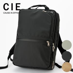 CIE シー VARIOUS 2WAY BACKPACK 2WAYバックパック リュック バックパック デイパック 鞄 カバン バッグ メンズ レディース|nakota