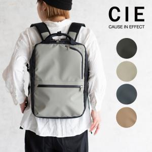 CIE シー VARIOUS 2WAY BACKPACK Sサイズ ヴェアリアス リュック バッグ バックパック デイパック バッグ 鞄 カバン メンズ レディース 通勤 通学 nakota