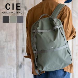 CIE シー GRID3 BACKPACK バックパック デイパック リュック 大容量 防水 バッグ nakota
