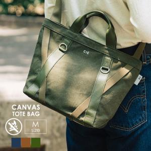 CIE シー DUCK CANVAS TOTEBAG Mサイズ トートバッグ 鞄 ショルダーバッグ ハンドバッグ メンズ レディース キャンバス ベージュ 紺 カーキ 大きいサイズ nakota