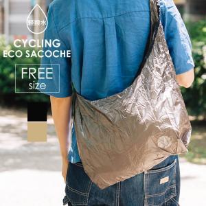 moca モカ Cycling Eco Sacoche サイクリングエコサコッシュ ワンショルダー パッカブル コンパクト エコバッグ 軽量|nakota