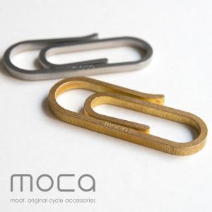 moca モカ クリップ型カラビナキーホルダー 鍵 日本製 ステンレス 真鍮 アルミ アウトドア プレゼント|nakota