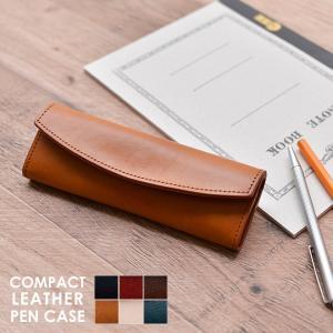 レザー ペンケース 筆箱 本革 筆記用具 moca コンパクト|nakota