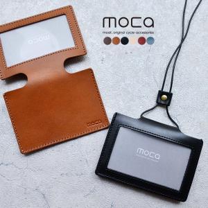 レザー パスケース IDケース 名刺入れ 定期入れ カードケース 本革 moca ( モカ )|nakota