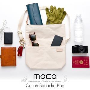 moca モカ キャンバス サコッシュバッグ 帆布 ショルダーバッグ バッグ 小物 メンズ レディース アウトドア 旅行|nakota