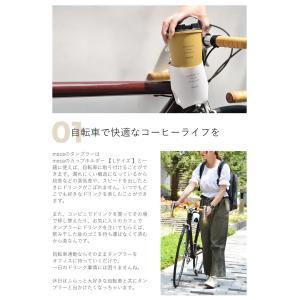 moca モカ タンブラー サイクリング カップ ボトル コーヒーカップ アウトドア こぼれない おしゃれ|nakota|04