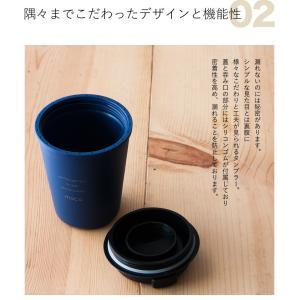 moca モカ タンブラー サイクリング カップ ボトル コーヒーカップ アウトドア こぼれない おしゃれ|nakota|06